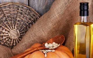 Масло тыквенное полезные свойства для женщин