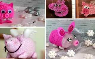 Свинки поделки своими руками