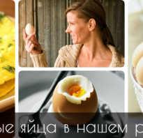 В каком виде яйца полезнее всего