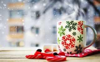 Зимние напитки рецепты