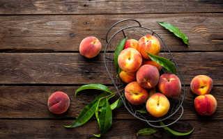 Персик полезные свойства