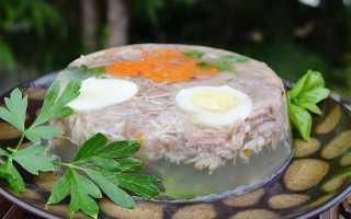 Заливное из индейки рецепт