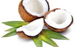 Полезно ли есть кокос